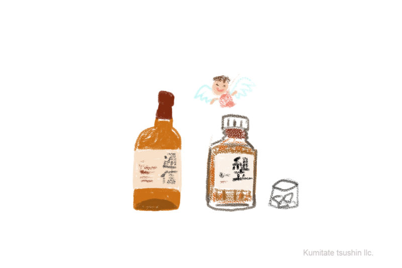 国産ウイスキー 響 山崎 イメージイラスト