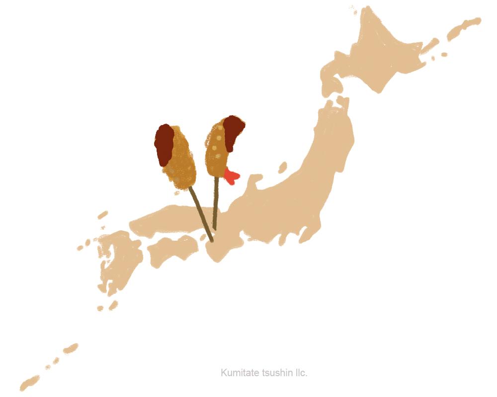 大阪と串カツのイラスト 組立通信LLC.コンテンツサイト
